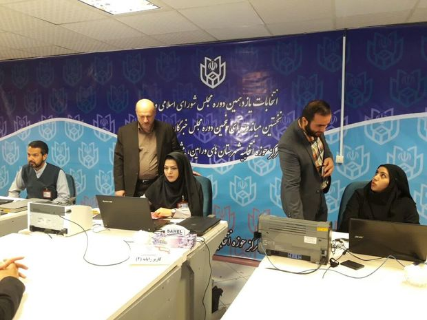 ۱۱ نفر در ورامین برای انتخابات مجلس شورای اسلامی ثبتنام کردند