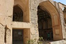 برخورد با عاملان تخریب خانه تاریخی نائل اصفهان