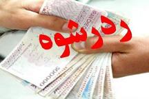 ماموران انتظامی سقز رشوه 100 میلیون ریالی را نپذیرفتند