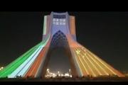 همدردی ایران با ملت چین در مبارزه با کرونا روی برج آزادی نقش بست
