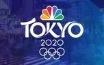 شعار بازیهای المپیک 2020 توکیو مشخص شد