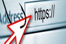 اطلاعاتتان را در سایت های دروغین یارانه ثبت نکنید!