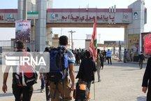 عراق  مرز تجاری چذابه را در روز عاشورا تعطیل اعلام کرد