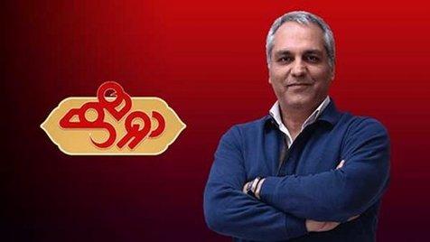 تدارک ویژه شبکه نسیم برای نوروز با سوپراستارهای سینما و تلویزیون/ زمان پخش دورهمی و شکرستان مشخص شد