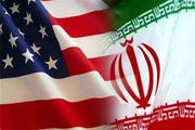 اقدام جدید آمریکا برای غصب داراییهای ایران