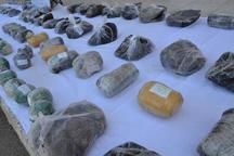 بیش از 741 کیلوگرم مواد مخدر در سیستان و بلوچستان کشف شد