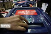 ۵۲۶ شعبه اخذ رای برای حوزه انتخابیه ساری و میاندورد تعیین شد