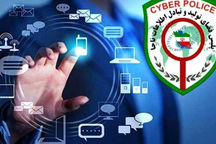 ۲۳ میلیارد ریال جرایم سایبری در سمنان کشف شد