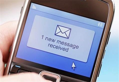 """هشدار درباره """"دریافت پیامهایی که شماره حساب دارند"""""""