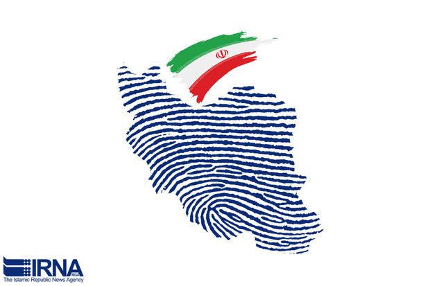 اعلام جزئیات ثبتنام داوطلبان انتخابات مجلس شورای اسلامی