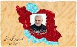 «سردار دلها»؛ نام کاروان ایران در پارالمپیک ۲۰۲۰ توکیو