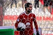 تصویری از مسعود شجاعی وقتی در قطر بازی می کرد