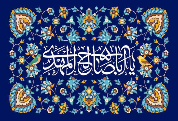 دعای امام رضا(ع) برای فرج امام زمان(عج) با صدای علی فانی+متن و ترجمه