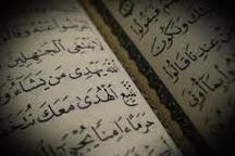 ترتیل جزء بیستم و دوم قرآن با قرائت استاد شاطری