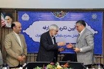 سید رضا میرصادقی به عنوان مدیرعامل جدید سازمان نوسازی شهر تهران معارفه شد