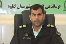 19 تبعه خارجی غیرمجاز در گناوه دستگیر شد