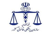 29 پرونده شکایت پزشکی در کهگیلویه و بویراحمد ارجاع شد