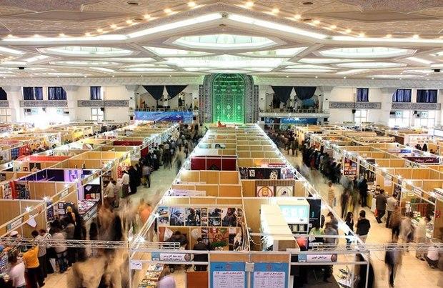 نمایشگاه کتاب تهران سال 98 در مصلی امام خمینی برگزار می شود