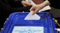 ۲۲ نامزد تائید صلاحیت شده در دامغان رقابت میکنند