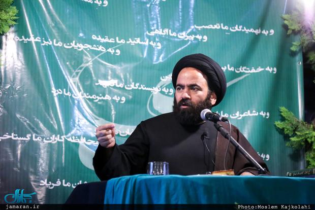 گلایه سید حسن آقامیری از نحوه اجرای حکم خلع لباس خود