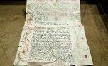 مهریه زنان ایرانی در 280 سال گذشته چه بود؟