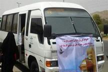 66 مدد جوی کمیته امداد هرمزگان به مشهد مقدس اعزام شدند