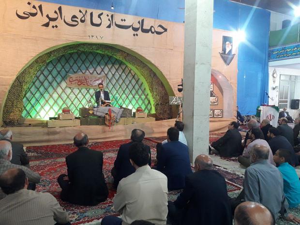یادواره شهدای اشکاردشت و خان طومان در چالوس برگزار شد