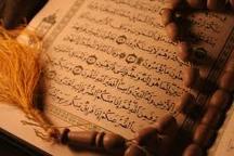 ترتیل جزء بیستم و یکم قرآن با قرائت استاد شاطری