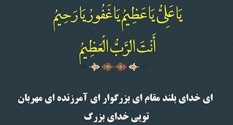 ادعیه بعد از نمازهای واجب در ماه مبارک رمضان+صوت