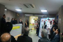دستگاه MRI بیمارستان امام از محل طرح تحول سلامت خریدار شده است