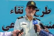 ۱۰۰ معتاد و خرده فروش مواد مخدر در کرمانشاه جمعآوری شد