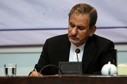 جهانگیری رحلت برادر حجت الاسلام والمسلمین دعایی را تسلیت گفت