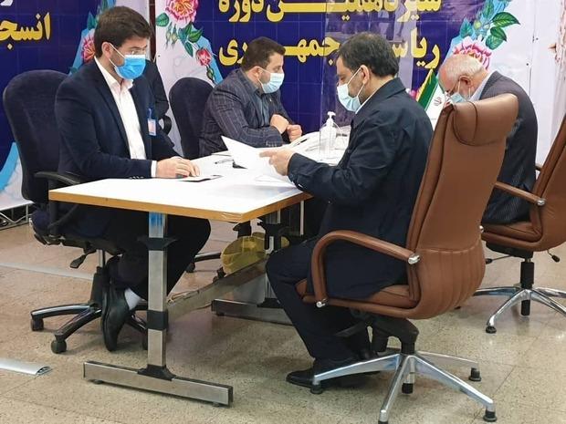 ثبت نام عزت الله ضرغامی در انتخابات ریاست جمهوری 1400