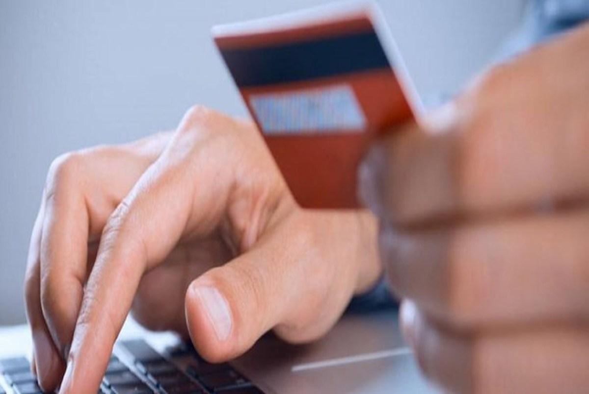 تراکنشهای بیهویت در شبکه بانکی ممنوع شد