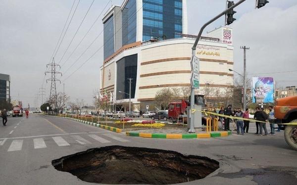 نشست زمین در خیابان جانباز مشهد