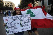 دلایل اصلی اعتراض های کنونی در لبنان چیست؟