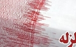 زلزله 5.2 ریشتری در هرمزگان