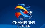AFC زیر قولش زد/ میزبانی باشگاههای ایران باید بررسی امنیتی شود!