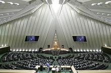 یادداشتی از سایت الف /نظام ما پارلمانی - ریاستی است، نه ریاستی نه پارلمانی