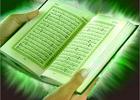 ترتیل جزء اول قرآن مجید با صدای استاد منشاوی