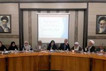 ابتکار: حضور زنان برای عمران سیستان و بلوچستان چشمگیر است
