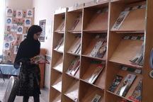 عضویت در کتابخانه های عمومی کرمانشاه 6 مرداد رایگان است