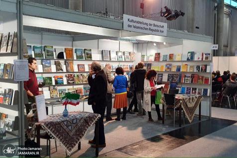 نمایشگاه کتاب آذرماه امسال برگزار میشود