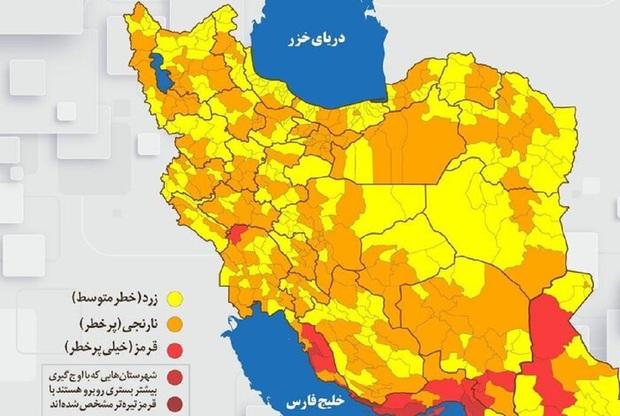 اسامی استان ها و شهرستان های در وضعیت قرمز و نارنجی / سه شنبه 1 تیر 1400