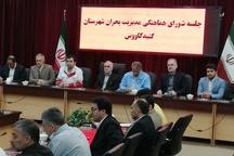 وزیر اقتصاد: 300 میلیارد ریال دیگر به گلستان اختصاص یافت
