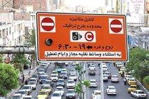 جادهها کمکم شلوغ میشود، افزایش ۱۰ درصدی تردد خودروها