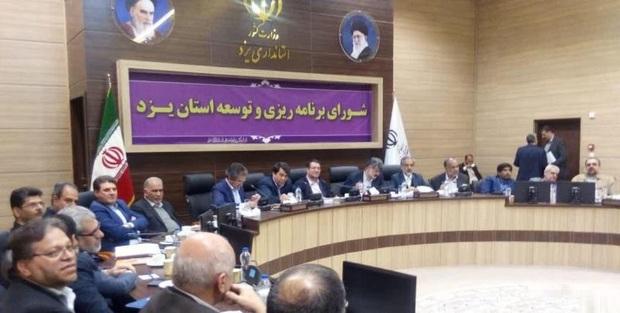 اختیارات شورای معادن به استانها واگذار می شود