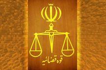 طرح نهاد داوری تدبیری قضایی برای کاهش اطاله دادرسی ها
