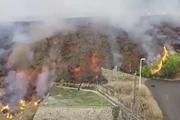 حرکت گدازههای آتشفشان