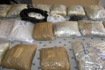 شناسایی و انهدام باند بزرگ مواد مخدر در ایرانشهر  کشتهشدن ۲ قاچاقچی در درگیری